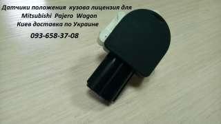 8651A065 датчики положения кузова, корректора фар  title=
