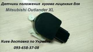 Mitsubishi ASX датчики положения кузова, корректора фар  title=