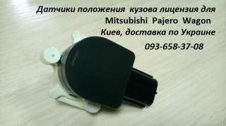 Mitsubishi Pajero Wagon датчик положения кузова (корректора фар) title=