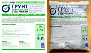 Грунт универсальный с биогумусом Вермикон®, 4 литра title=