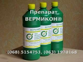 Универсальное органическое удобрение/стимулятор - Препарат Вермикон®,  title=