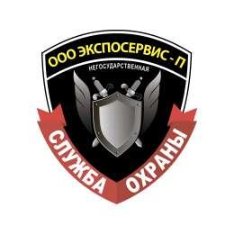 Охранники в Харьков title=