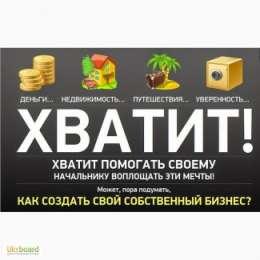 Рекламный менеджер (удаленно)  title=