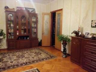 Продам отличный дом, Терновка/Левского! title=