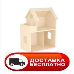 Кукольный домик №3+Доставка Бесплатно title=