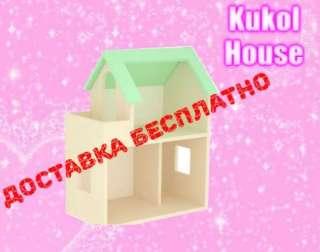 Кукольный домик №4+Доставка Бесплатно title=