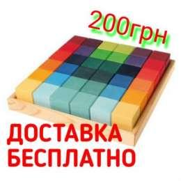 Кубики цветные + доставка бесплатно title=