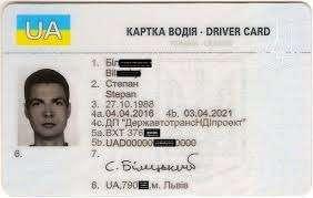 Чип карта для водителя. Карта для цифрового тахографа. title=