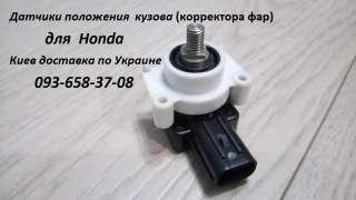 33146SWA003, 33136SWA003 датчик корректора фар Honda Cr-v title=