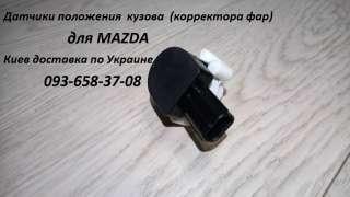 датчик корректора фар  Mazda3 title=