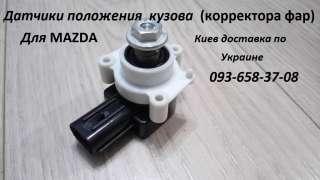 GS1F5122YB датчик корректора фар Mazda title=