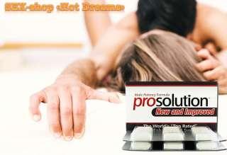 Таблетки ProSolution (просолюшен) для увеличения члена-это успех  title=