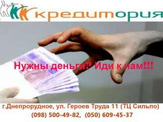 Деньги в кредит Акции и новогодние процентные скидки всем!!! title=