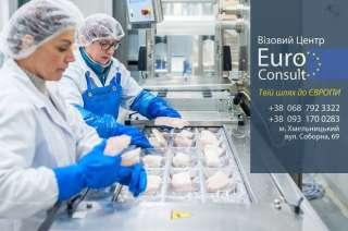 Робота в Європі для чоловіків, жінок та сімейних пар. Кількість місць  title=