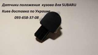 84031FG000 задний датчик наклона фар Subaru Forester