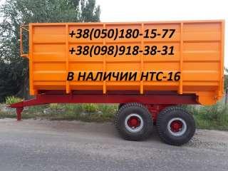 Прицеп тракторный (зерновоз) НТС-16, НТС-10,НТС-5, 2ПТС-9,3ПТС-12 title=