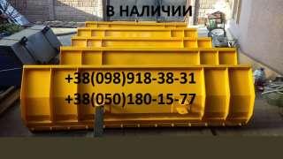 Отвал (лопата) снегоуборочный ЮМЗ, МТЗ, Т-150 title=