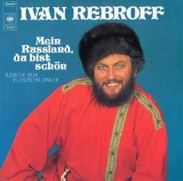 Виниловая пластинка Ivan Rebroff (Germany)