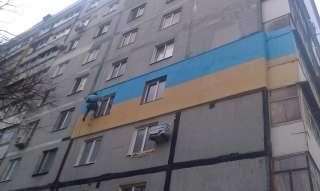 Гидроизоляция швов, панелей, балконов высотных зданий