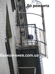 Козырьки из поликарбоната. Ремонт. Киев