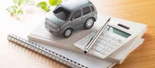 Автоломбард кредит автоломбард низкий процент в москве