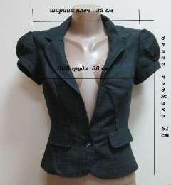 Пиджак классика,акция, распродажа