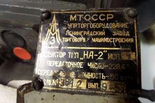 Редуктор червячный НА-2