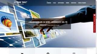 Создание сайтов Украина title=