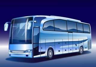 Автобус Луганск - Алчевск - Днепр - Алчевск - Луганск. title=