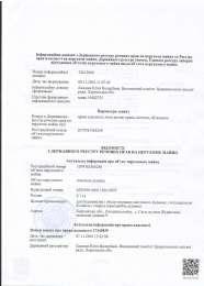 Продам землю АТО под индивидуальное строительство.  title=