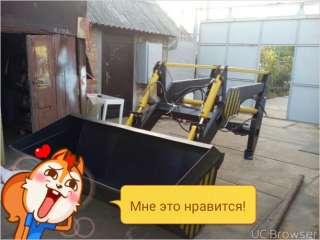 Фронтальный погрузчик кун title=