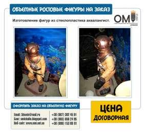 Рекламные штендеры, объемные фигуры из пенопласта, объемные фигуры из  title=
