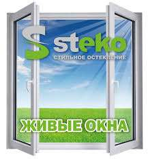 Окна Steko (Стеко)  title=