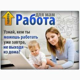 Менеджер интернет-магазина title=
