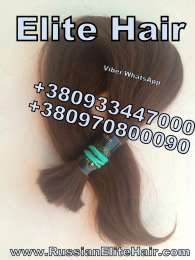 Парики ручной работы,славянские волос,купить парик в Украине