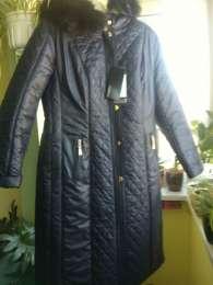 Пальто зимнее, женское, размер 54-56 title=