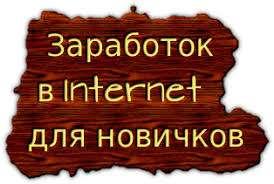 Менеджер в косметический интернет-магазин title=