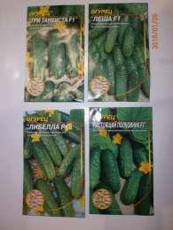 Семена пакетированные продам title=