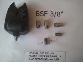 Сигнализатор поклевки ремонт - изображение 2