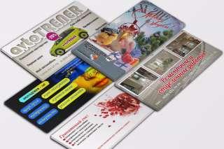 Полиграфические услуги от визитки до баннера и дизайн макетов