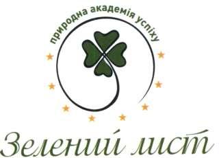 """Реализуем корма """"Зелений лист"""", """"Топ корм"""", """"Щедра нива"""" title="""