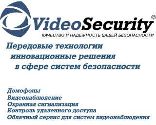 Продажа и установка видеонаблюдения под ключ title=