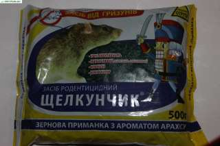 Щелкунчик-500 г.ЗЕРНО title=