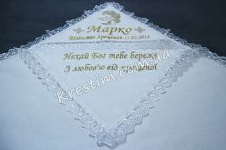 Крыжма Марко с вышивкой (любая вышивка)