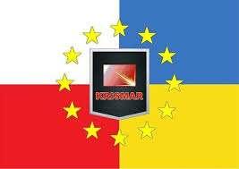Легальна робота в Польщі title=