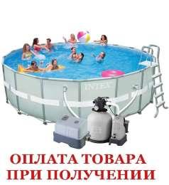 Каркасный бассейн басейн Intex 28339. Ultra Frame Pool - 549 х 132 см title=