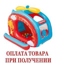 Детский надувной домик Bestway 93502 «Вертолет» ,137 х 112 х 97 см, с