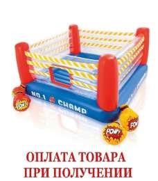 Детский надувной батут Intex 48250 «Боксерский ринг», 226 х 226 х 110  title=