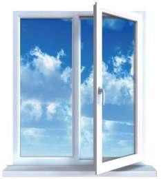 Вікна WDS title=