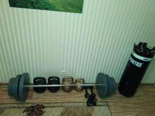 штанга на 80 кг title=